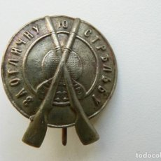 Militaria: DISTINTIVO DE TIRO DE EJERCITO IMPERIAL RUSO. Lote 221508658