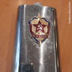 Militaria: ANTIGUA PETACA, ФЛЯГА, CON EL ESCUDO DE KGB CCCP. Lote 221839263