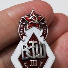 Militaria: RARISIMA INSIGNIA DE LA ESCUELA TECNICA MILITAR ..(ROMB) DE RUSIA.ES DE LOS AÑOS 1920. Lote 236802810