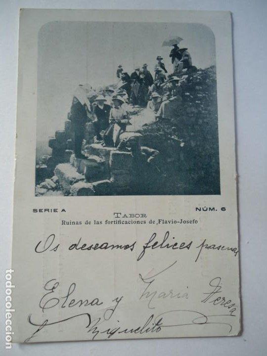 POSTAL 1920 TABOR RUINAS DE LAS FORTIFICACIONES DE FLAVIO-JOSEFO, SERIE A - NUM.6 CRUZADA CON SELLO (Militar - I Guerra Mundial)