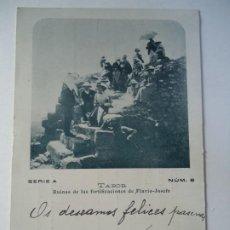 Militaria: POSTAL 1920 TABOR RUINAS DE LAS FORTIFICACIONES DE FLAVIO-JOSEFO, SERIE A - NUM.6 CRUZADA CON SELLO. Lote 260857960