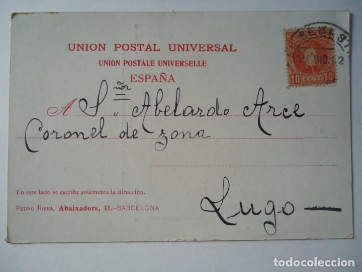 Militaria: postal 1920 TABOR RUINAS DE LAS FORTIFICACIONES DE FLAVIO-JOSEFO, SERIE A - NUM.6 CRUZADA CON SELLO - Foto 2 - 260857960