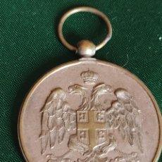 Militaria: MEDALLA DE SERBIA 1 GUERRA MUNDIAL. Lote 269243013