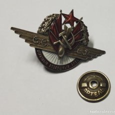 Militaria: INSIGNIA PLATA Y ESMALTE.AL VALOR OFICIAL EJERCITO DEL AIRE DE RUSIA.1ª GUERRA MUNDIAL. Lote 269441083