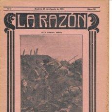 Militaria: PRIMERA GUERRA MUNDIAL. LA RAZÓN. REVISTA ALIADÓFILA, Nº 33. Lote 276170893