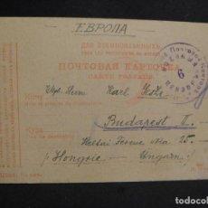 Militaria: POSTAL CIRCULADA ALEMANIA 1ª GUERRA MUNDIAL - PRISIONEROS DE GUERRA, RUSIA - AÑO 1915. Lote 277417913