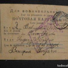 Militaria: POSTAL CIRCULADA RUSIA - ALEMANIA 1ª GUERRA MUNDIAL - PRISIONEROS DE GUERRA,- AÑO 1917. Lote 277418013