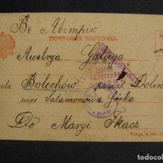 Militaria: POSTAL CIRCULADA RUSIA - ALEMANIA 1ª GUERRA MUNDIAL - PRISIONEROS DE GUERRA,- AÑO 1917. Lote 277418363