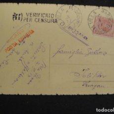 Militaria: POSTAL CIRCULADA ITALIA - ALEMANIA - 1ª GUERRA MUNDIAL - SELLO CENSURA ITALIANA - AÑO 1917. Lote 277419078