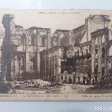 Militaria: POSTAL ARRAS, DESPUÉS DEL BOMBARDEO, LA CATEDRAL, AÑO 1919. Lote 295281018
