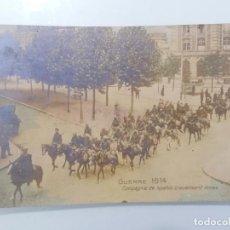 Militaria: POSTAL, GUERRA 1914 - EMPRESA SPAHIS A TRAVÉS DE ARRAS, CIRCULADA 1915. Lote 295295238