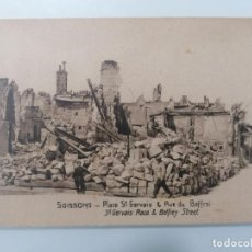 Militaria: POSTAL SOISSONS - ST GERVAIS PLACE Y BELFREY STREET. Lote 295412753