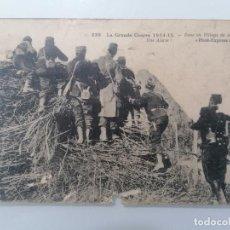 Militaria: POSTAL, EN UN PUEBLO DEL MEUSE UNA ALERTA, GRAN GUERRA 1914-15. Lote 295518293