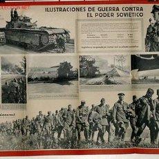 Militaria: CARTEL ORIGINAL 1942 ILUSTRACIONES DE GUERRA CONTRA EL PODER SOVIETICO, TEXTO CASTELLANO 86 X 61 CM. Lote 26305618