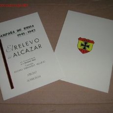 Militaria: CAMPAÑA DE RUSIA 1941 - 1942 - EL RELEVO DEL ALCAZAR - (DIVISION AZUL). Lote 27322943