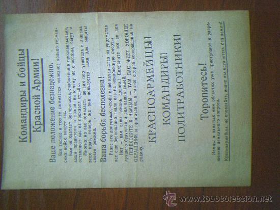 Militaria: OCTAVILLA DE LA WEHRMACHT LANZADA SOBRE LINEAS RUSAS EN EL FRENTE DEL ESTE. - Foto 9 - 26780224