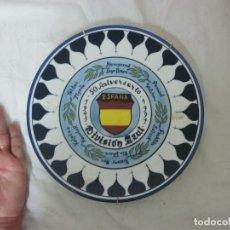 Militaria: ANTIGUO PLATO DE LA DIVISION AZUL, DE PORCELANA, DE LA HERMANDAD DE ALICANTE. ORIGINAL, FIRMADO.. Lote 63028084