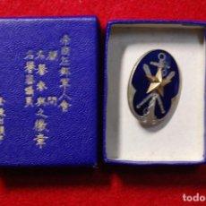 Militaria: RARA INSIGNIA JAPONESA DE RESERVISTA DE LA MARINA DE GUERRA.SEGUNDA GUERRA MUNDIAL.. Lote 79642385