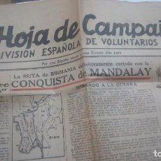 Militaria: 4 HOJAS DE CAMPAÑA. Lote 85189916