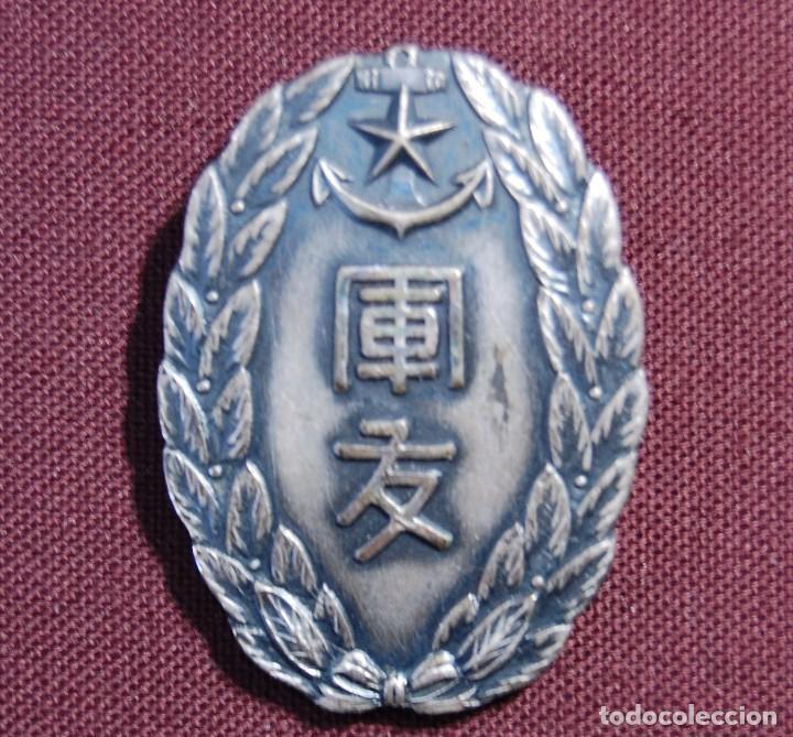 Militaria: MEDALLA JAPONESA PLATA MACIZA.APOYO A LA MARINA DE GUERRA.SEGUNDA GUERRA MUNDIAL. - Foto 2 - 91567420