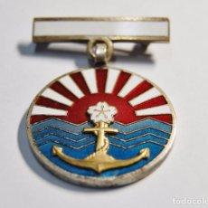 Militaria: MEDALLA DE PLATA MACIZA DE JAPONESA.ASOCIACION NAVAL IMPERIAL.SEGUNDA GUERRA MUNDIAL.. Lote 97367027