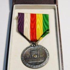 Militaria: MEDALLA JAPONESA PLAZA MACIZA DE 1928.CONMEMORA EL ENTRONAMIENTO DEL EMPERADOR EN EL AÑO 1928.. Lote 97797519