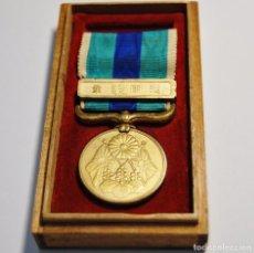 Militaria: MEDALLA JAPONESA DE LA GUERRA CON RUSIA DURANTE LOS AÑOS 1904-1905.. Lote 97956711