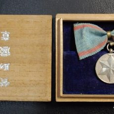 Militaria: MEDALLA DE PLATA MACIZA DE JAPON.ASOCIACION AYUDA AL SOLDADO.SEGUNDA GUERRA MUNDIAL.. Lote 101771487