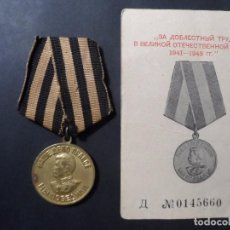Militaria: CONCESION Y MEDALLA CAMPAÑA GUERRA PATRIA 1941-45 .II GUERRA MUNDIAL. URSS . AÑO 1946. Lote 102096147