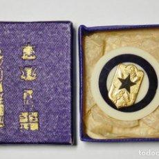 Militaria: INSIGNIA JAPONESA DE RESERVISTA HONORARIO DE LA MARINA PARA OFICIALES Y JEFES.2ª GUERRA MUNDIAL.. Lote 118622135