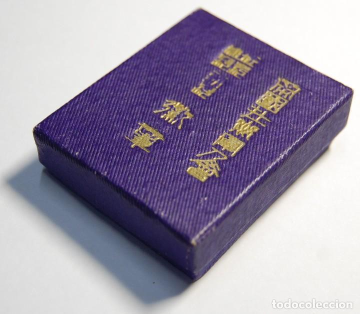 Militaria: INSIGNIA JAPONESA DE RESERVISTA HONORARIO DE LA MARINA PARA OFICIALES Y JEFES.2ª GUERRA MUNDIAL. - Foto 4 - 118622135