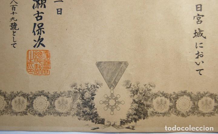 Militaria: RARO DOCUMENTO JAPONES.CONCESION ORDEN SAGRADO TESORO 8ª CLASE.11-IV-1941.TIPO PEQUEÑO. - Foto 2 - 122182015