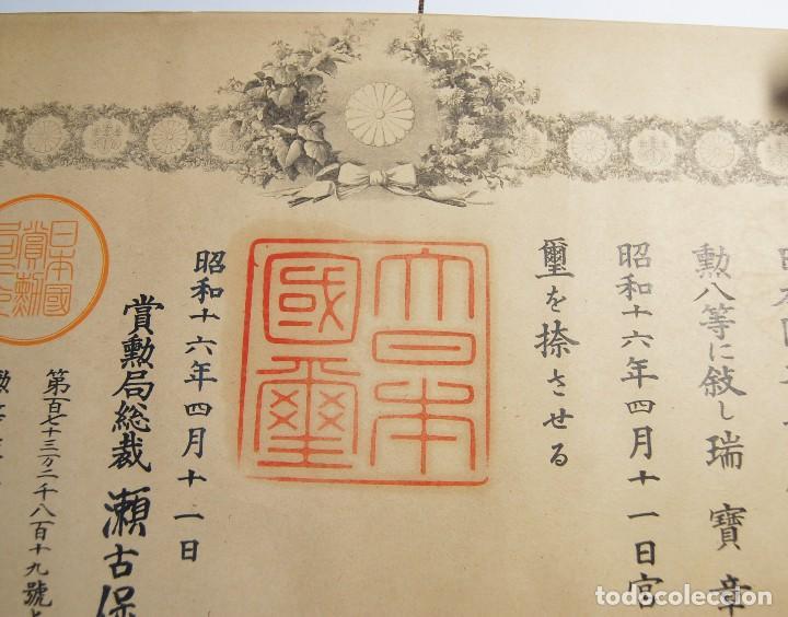 Militaria: RARO DOCUMENTO JAPONES.CONCESION ORDEN SAGRADO TESORO 8ª CLASE.11-IV-1941.TIPO PEQUEÑO. - Foto 3 - 122182015