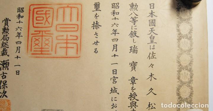 Militaria: RARO DOCUMENTO JAPONES.CONCESION ORDEN SAGRADO TESORO 8ª CLASE.11-IV-1941.TIPO PEQUEÑO. - Foto 4 - 122182015