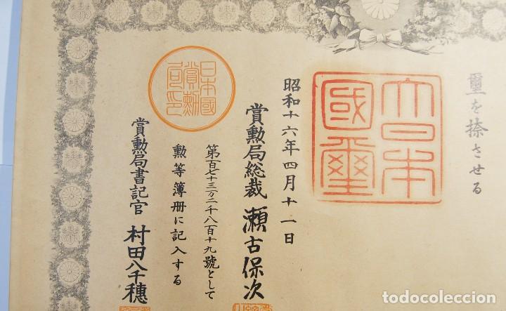 Militaria: RARO DOCUMENTO JAPONES.CONCESION ORDEN SAGRADO TESORO 8ª CLASE.11-IV-1941.TIPO PEQUEÑO. - Foto 5 - 122182015