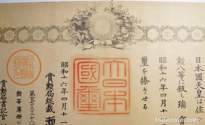 RARO DOCUMENTO JAPONES.CONCESION ORDEN SAGRADO TESORO 8ª CLASE.11-IV-1941.TIPO PEQUEÑO. (Militar - II Guerra Mundial)