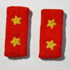 Militaria: PAREJA DE DISTINTIVOS DE CUELLOS JAPONESES DE SOLDADO DE PRIMERA.2ª GUERRA MUNDIAL.. Lote 133302006