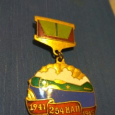 Militaria: EMBLEMA ORIGINAL SOVIÉTICO II WW. Lote 135144431
