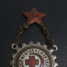 Militaria: MEDALLA CRUZ ROJA II GUERRA MUNDIAL. Lote 138890181