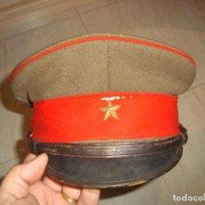 Militaria: GORRA DE PLATO DE OFICIAL EJERCITO JAPONES , 2ªGM. Lote 139530354