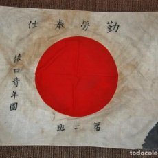 Militaria: BELLISIMA BANDERA DE JAPON.ORGANIZACION JUVENIL TAWARAGUCHI.SEGUNDA GUERRA MUNDIAL.. Lote 148224514