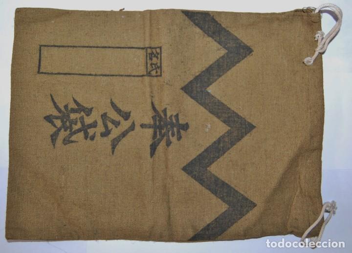 ESPECTACULAR HOUKU BUKURO DEL EJERCITO DE JAPON.SEGUNDA GUERRA MUNDIAL. (Militar - II Guerra Mundial)