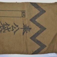 Militaria: ESPECTACULAR HOUKU BUKURO DEL EJERCITO DE JAPON.SEGUNDA GUERRA MUNDIAL.. Lote 151379394