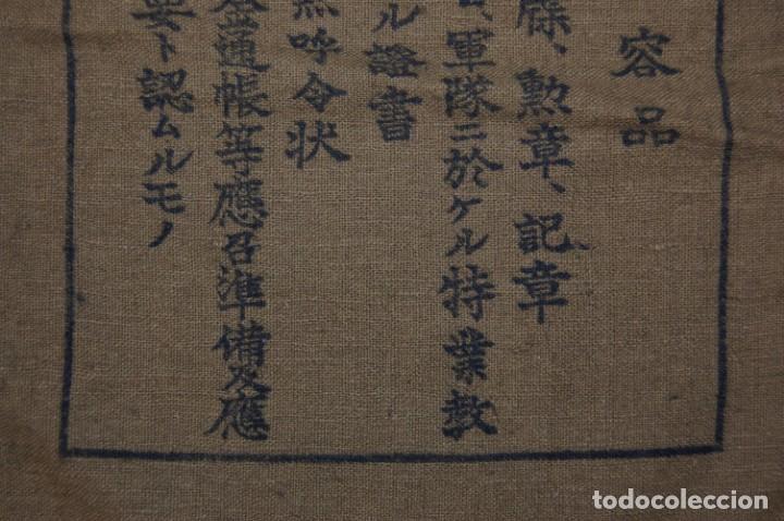 Militaria: ESPECTACULAR HOUKU BUKURO DEL EJERCITO DE JAPON.SEGUNDA GUERRA MUNDIAL. - Foto 5 - 151379394
