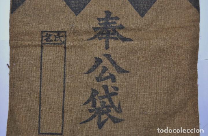 Militaria: ESPECTACULAR HOUKU BUKURO DEL EJERCITO DE JAPON.SEGUNDA GUERRA MUNDIAL. - Foto 7 - 151379394