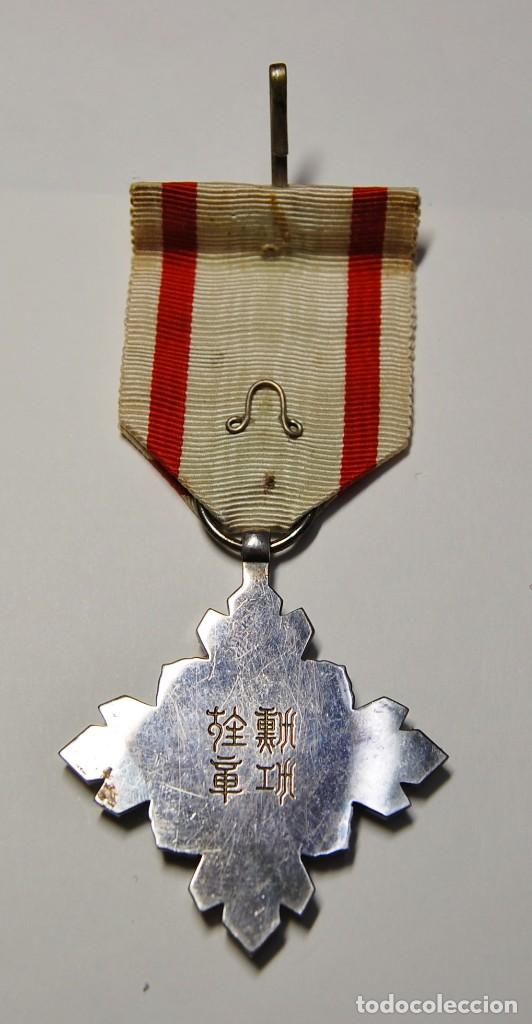 Militaria: IMPERIO JAPONES DE MANCHUKUO.MEDALLA DE PLATA.ORDEN DE AUSPICIOUS CLOUDS 8ª CLASE.2ª GUERRA MUNDIAL. - Foto 6 - 152762406