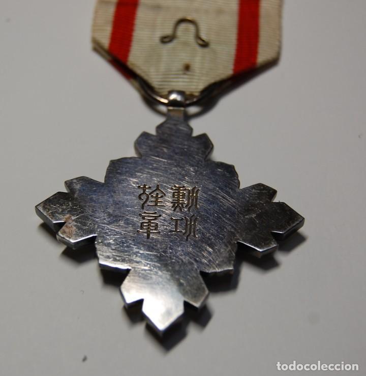 Militaria: IMPERIO JAPONES DE MANCHUKUO.MEDALLA DE PLATA.ORDEN DE AUSPICIOUS CLOUDS 8ª CLASE.2ª GUERRA MUNDIAL. - Foto 7 - 152762406