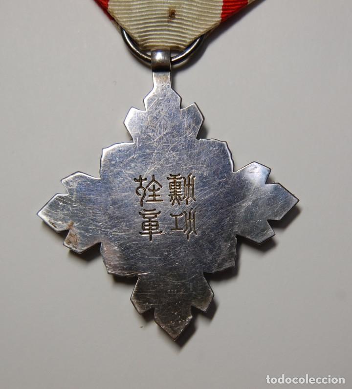 Militaria: IMPERIO JAPONES DE MANCHUKUO.MEDALLA DE PLATA.ORDEN DE AUSPICIOUS CLOUDS 8ª CLASE.2ª GUERRA MUNDIAL. - Foto 8 - 152762406