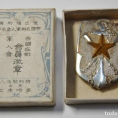 Militaria: INSIGNIA DE PLATA DE RESERVISTA DE LA MARINA IMPERIAL DE JAPON.SEGUNDA GUERRA MUNDIAL.. Lote 153819690
