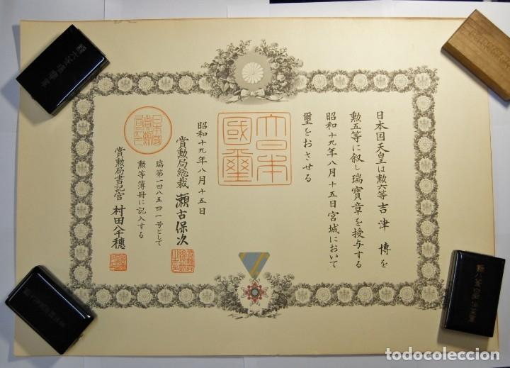 RARO DOCUMENTO JAPONES.CONCESION ORDEN SAGRADO TESORO 5ª CLASE.15-VIII-1944. (Militar - II Guerra Mundial)